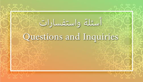 Questions And Fatwas image